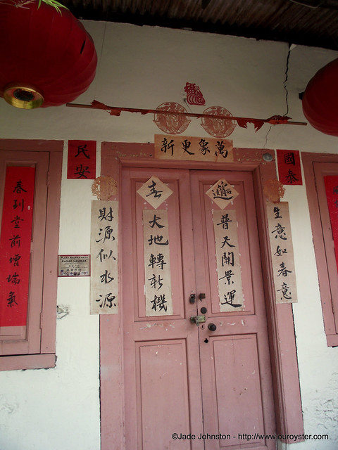 Colourful door in Malaka