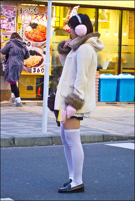 Maid en Akihabara