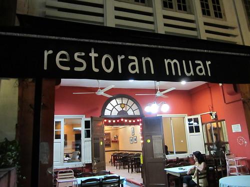 Restoran Muar