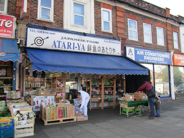 Atariya in North Finchley