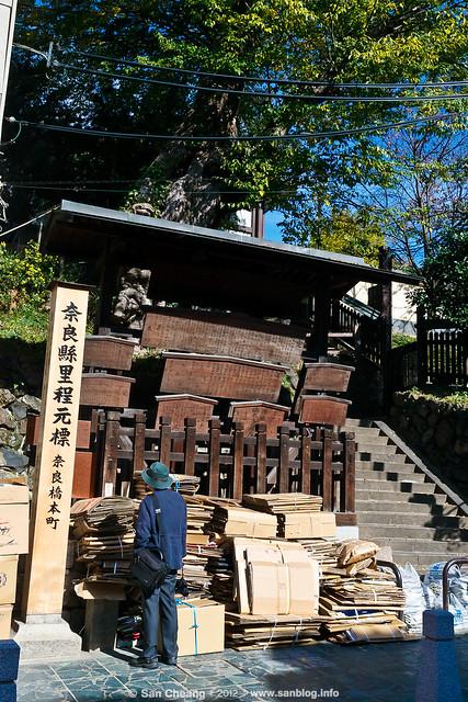 奈良三條通