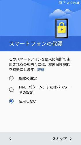 Screenshot_20160512-222741