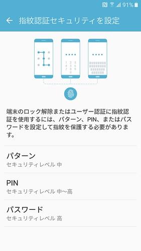 Screenshot_20160512-222801