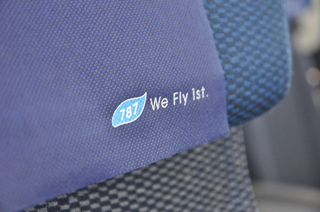 First scheduled international flight of 787 Dreamliner