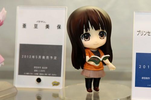 Nendoroid Azuki Miho