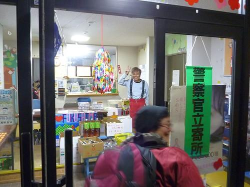 仲町センターを後に, 南相馬で震災ボランティア Volunteer at Minamisoma city, Fukushima pref. Seriously affected by the Tsunami of Japan Earthquake and Fukushima Daiichi nuclear plant accident