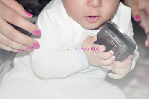 You're Mine ;) by Hawa Alain ♥ @AlAinTHEUAE