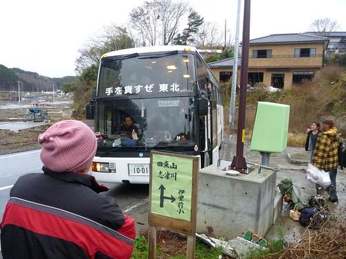 歌津伊里前, 宮城県南三陸町で瓦礫撤去ボランティア(レーベン号) Volunteer at Minamisanrikucho, Miyagi pref. Entire town destroyed by the tsunami of Great East Japan Earthquake