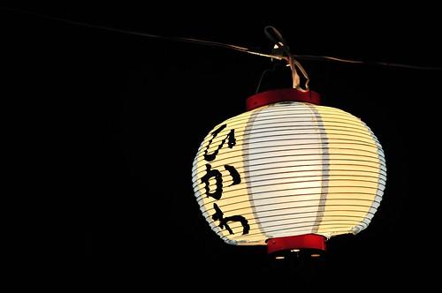 Lantern - Ageo Hikawa Shrine by hidesax