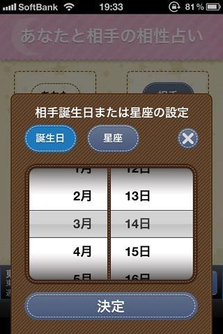 IMG_5406