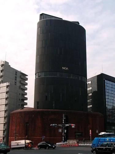 R0014570_noa building