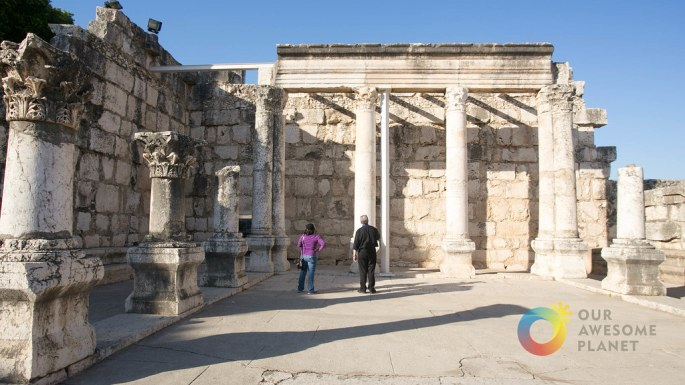 Day 2- Capernaum - Our Awesome Planet-33.jpg