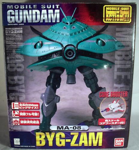 MSIA Byg Zam (Big Sam) Figure Review Size Comparison (0)