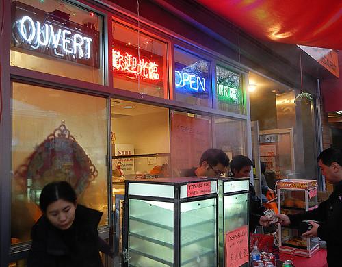 Chinese New Year, Siaopao venders