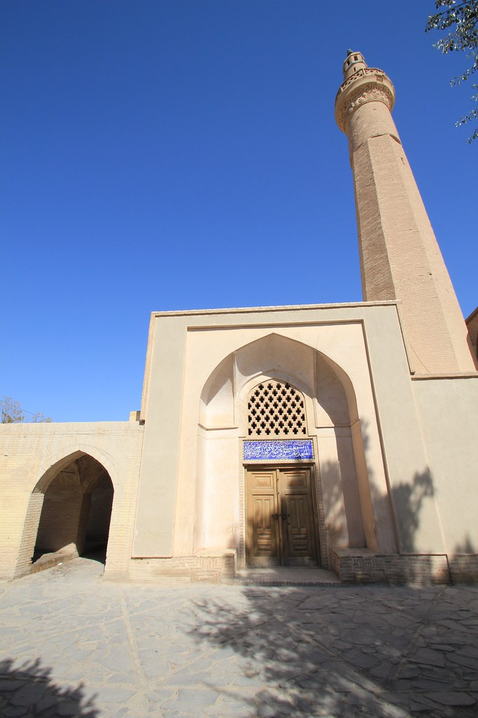 Na'in's Jame Mosque