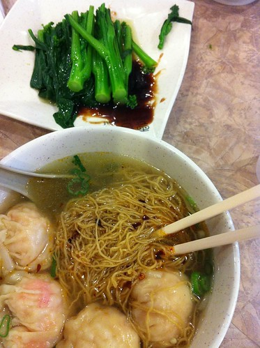 wonton noodles + Chinese vegetables
