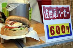 Asakusa,Tokyo Hagoitaichi market