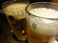 270円 白木屋新宿居酒屋 Izakaya
