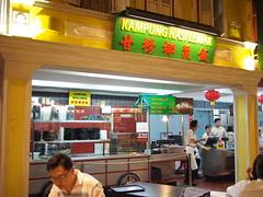 Kampung Nasi Lemak, Malaysian Food Street, Resorts World Sentosa