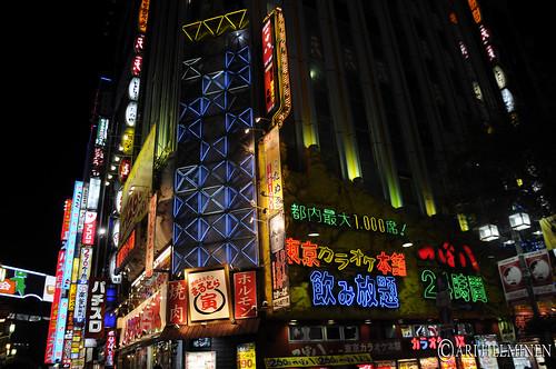 Shinjuku nights !
