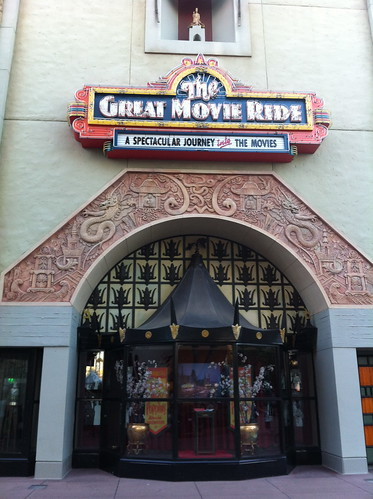 Great Movie Ride