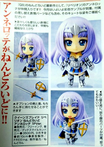 Nendoroid Annelotte: 1P version