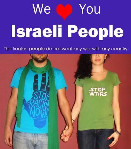 love_israeli_people by doodle_juice