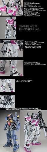 MG RX 178 Gundam Mk-II Elle Vianno Custom by kouichi Gundam PH (7)