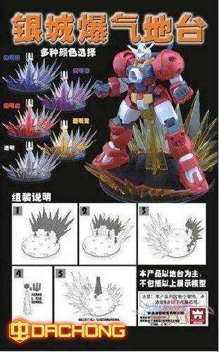Gundam Full Burst Stand for 1-144 & SD in Clear Colors (2)