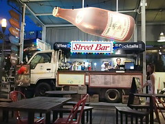 Street Bar, St James Power Station Food Republic Beer Garden