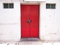 Beng Hiang, Side Door
