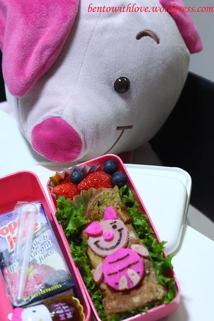 Smiling Piglet Bento