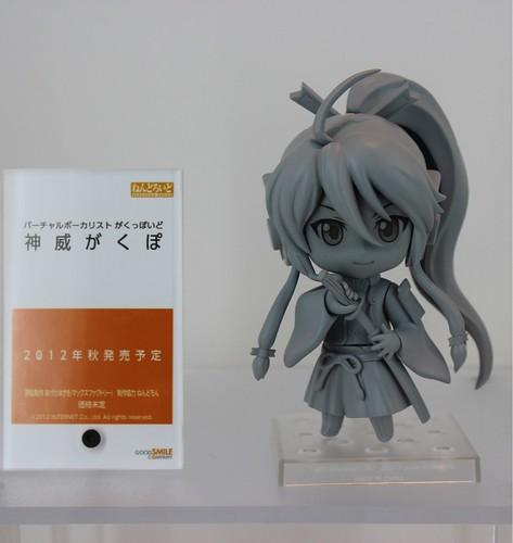 Nendoroid Kamui Gakupo