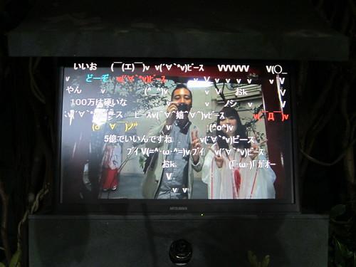 ニコニコ神社@沖縄国際映画祭4th