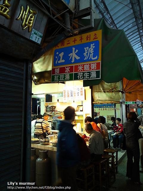 在市場裡面的江水號,生意真的很好。