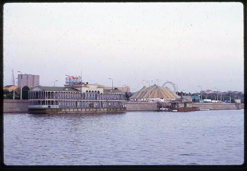 Gorky Park, Moscow, 1969