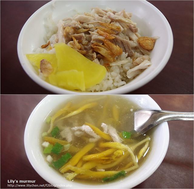 我很喜歡這家的雞肉飯,也很喜歡金針肉絲湯,吃完這兩碗,我已經超級滿足。