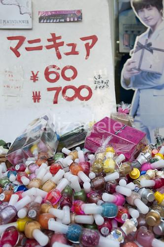 Myeongdong11web