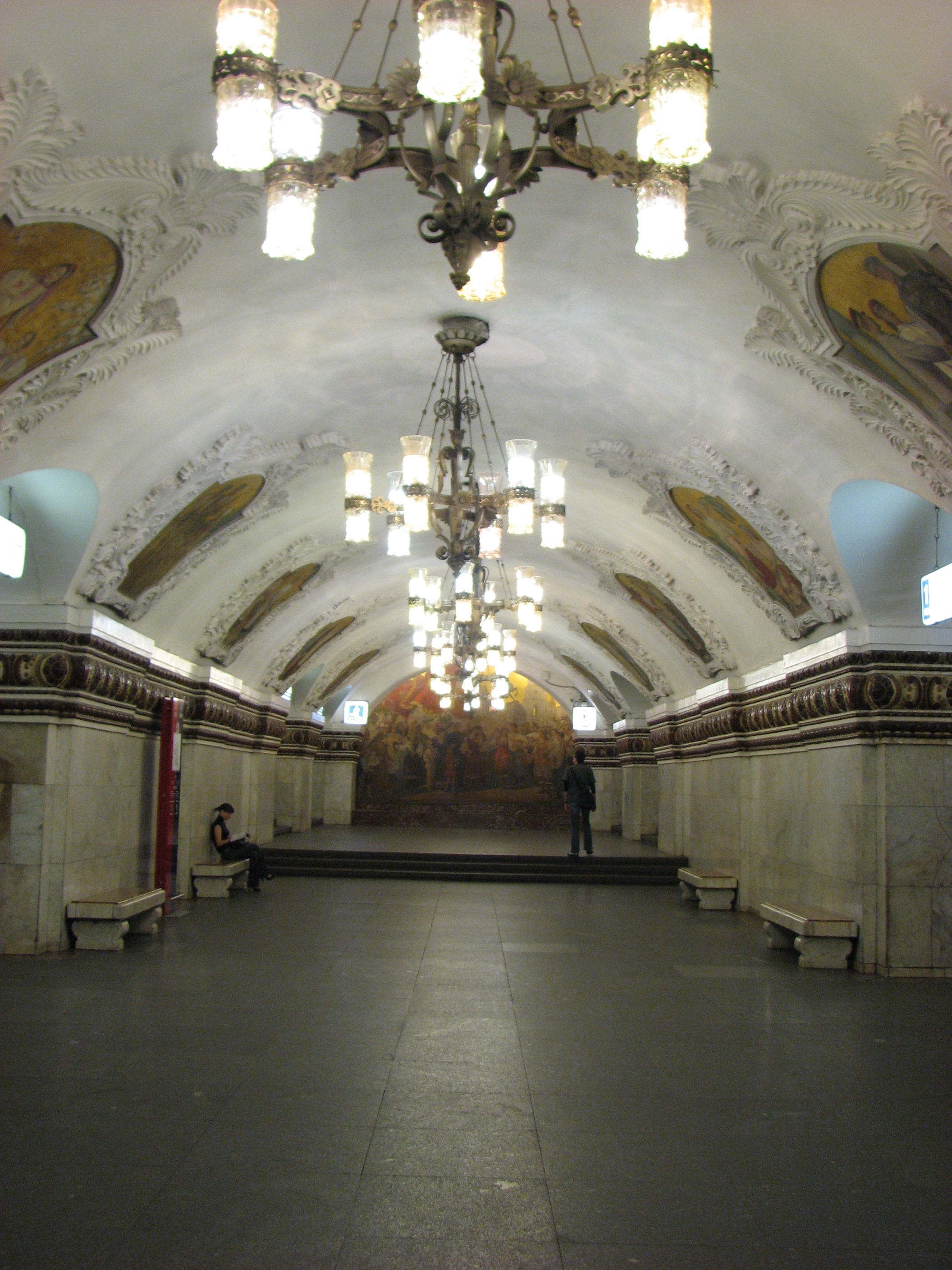 Typical interior of the Moscow Subway