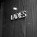Ladies, February 14, 2012