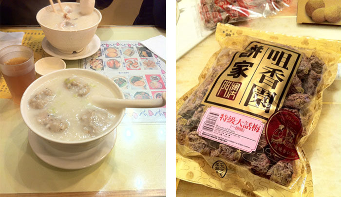 congee and prunes