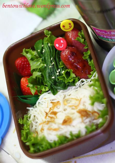 Mee Suah Soup Bento