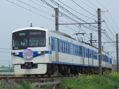 6001F(芝桜HM) @永田〜小前田