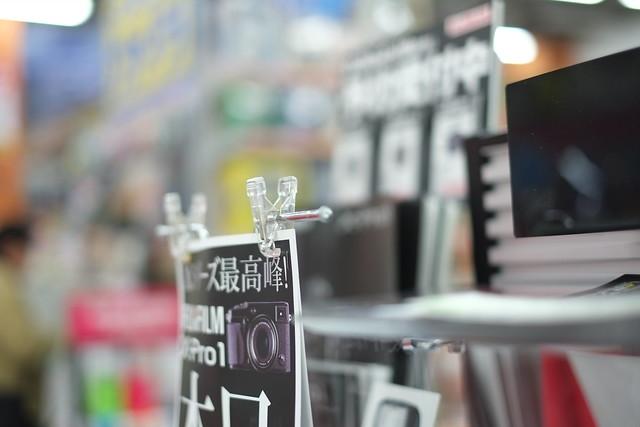Fujifilm X-Pro1 Bokeh Test : 35mm f/1.4