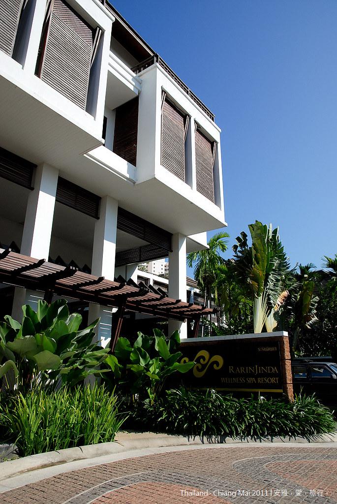 RarinJinda Wellness Spa Resort
