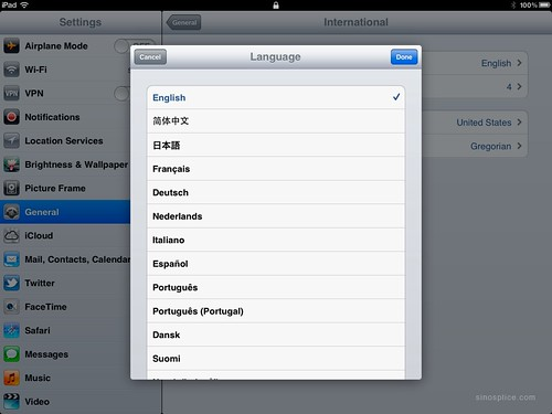 iPad Language Settings (1)