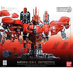 GMG 1-100 Sazabi Formania Version Conversion kit (2)