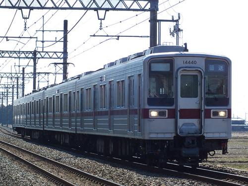 11440F @羽生〜川俣