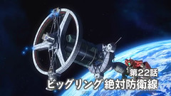 Gundam AGE 2 Episode 22 The Big Ring Absolute Defense Line Youtube Gundam PH (57)