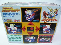 SD G Gundam Remote Controlled Toy (1)